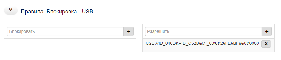 ../_images/USB_control_4.png