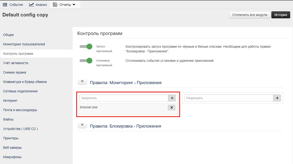 ../_images/yandex_browser_2.png